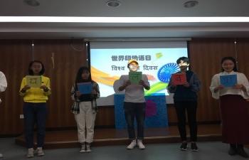 'क्वांगतोंग विदेशी भाषा अध्ययन विश्वविद्यालय', गुआंगचाै में 11 जनवरी 2019 को हिंदी भाषा के विद्यार्थियों द्वारा 'विश्व हिंदी दिवस'मनाया गया।