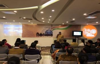 भारत के प्रधान काैंसलावास, गुआंगचाै में 10 जनवरी 2019 को विश्व हिंदी दिवस मनाया गया।