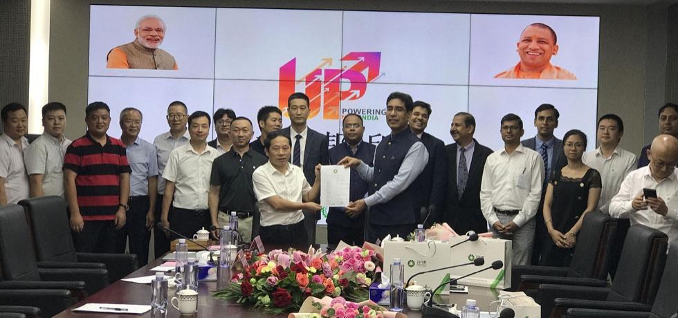 Govt of Uttar Pradesh Delegation's visit to Holitech, Shenzhen (19 Sep 2019)